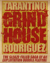 Grind_house0_220_1