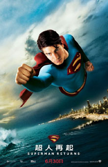 Superman_returns_china